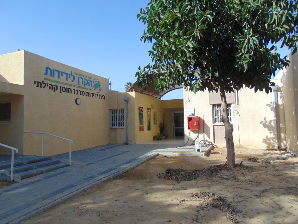 fortified-israeli-school-in-the-gaza-envelope